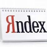Поисковая система Яндекс попробует силы в георекламе